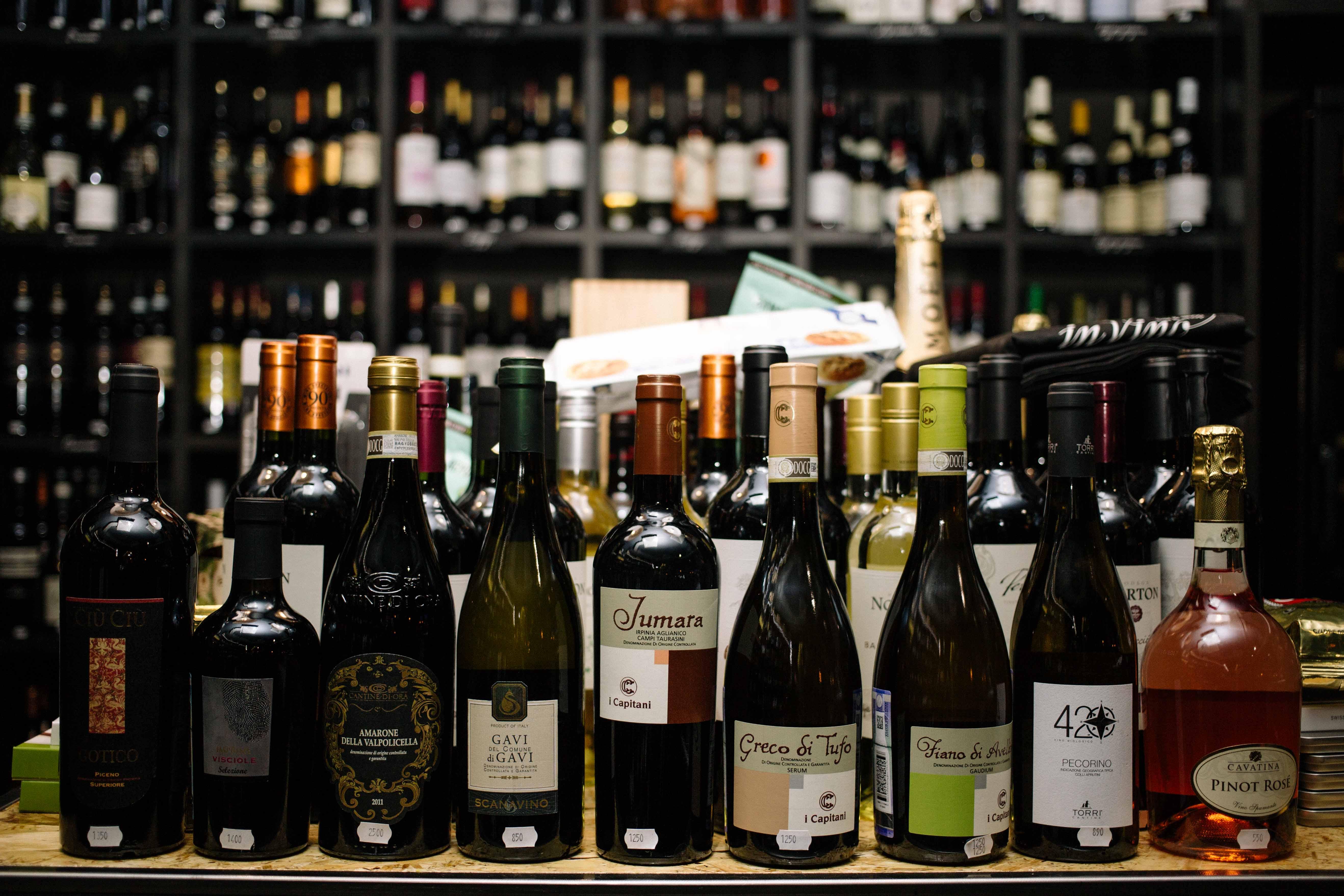 итальянские вина названия и фото познакомились спортзале